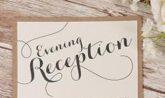 Evening Reception invitation (2)